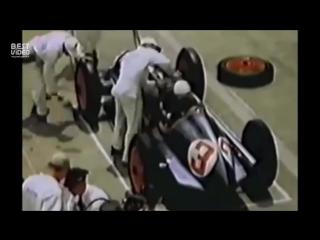 Сравнение пит-стопа Формулы-1 в 1950 году и в 2013 году.