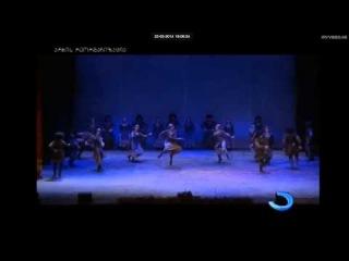 ანსამბლი ბათუმი � მთიულური / Ensemble Batumi � Mtiuluri