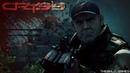 Прохождение Crysis — Часть 1 Эпизод 9 Последний бой Стриклэнда