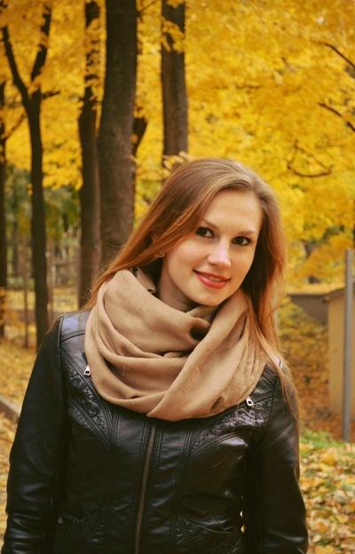 Ирина Чижма, 1 апреля , Киев, id114558860