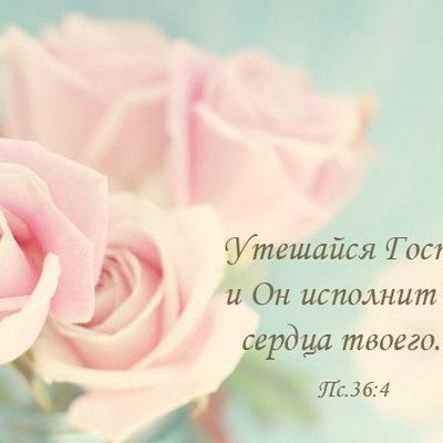 Марина Гребень, 12 мая , Нижний Новгород, id145421695