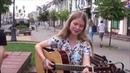 Красивая девушка поет - ОГОНЬ СВЕЧИ Music! Guitar!