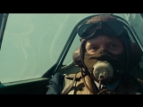 Дюнкерк 2017 (Фильм) Воздушный Бой над Ла-Манш