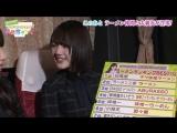 [FAM48INA] 180415 Hiragana Keyakizaka46 Ramen Daisuki! Saito Kyoko Desu