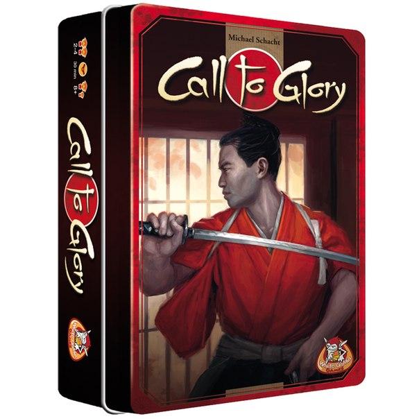 Зов славы Call to Glory