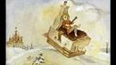 ПО ЩУЧЬЕМУ ВЕЛЕНЬЮ Русская народная сказка АУДИОСКАЗКА слушать, смотреть, диафильм