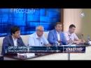 Крым посетила немецкая делегация