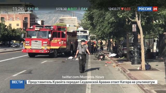 Новости на Россия 24 • В Солт-Лейк-Сити автомобиль врезался в пешеходов