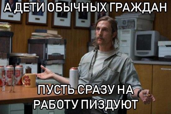 В Петербурге чиновники предложили без очереди зачислять в шк