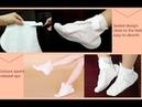 Кислотные носки для отшелушивания пяток. Уход за кожей от BioAqua