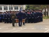 Торжественная клятва кадетов 26 взвода.