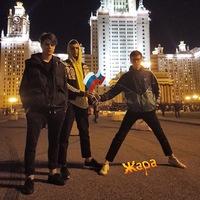 Егор Пуля | Чехов