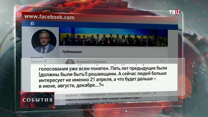 Порошенко обзванивает украинцев с призывом голосовать за него Новости ТВ Центр