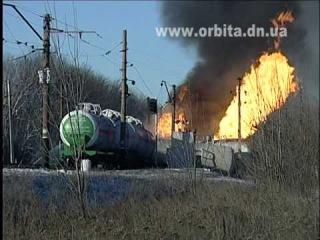 На Донбассе взорвались железнодорожные цистерны с газом