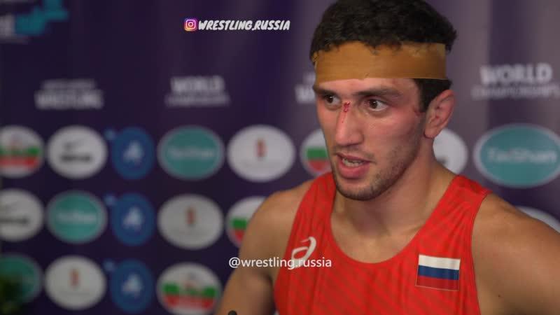Заурбек Сидаков «Я – чемпион мира»