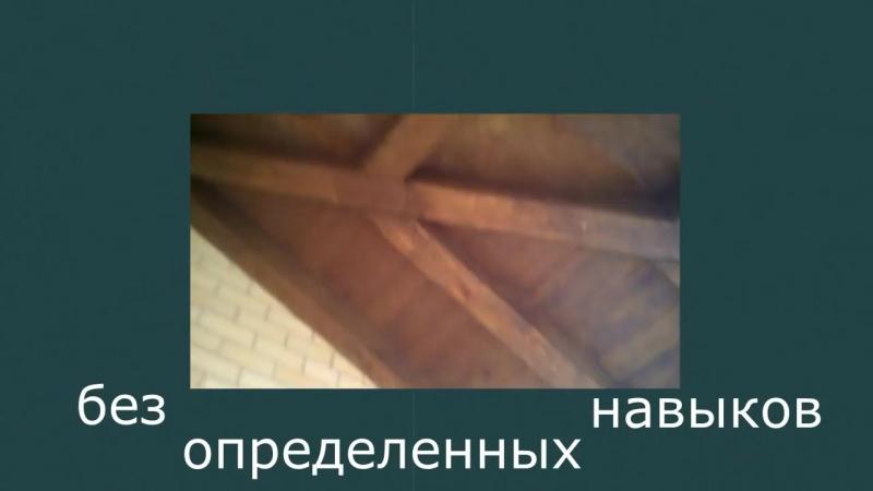 Печь для бани - Строим дом своими руками