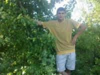Андо Оганесян, 20 марта , Ростов-на-Дону, id177400657