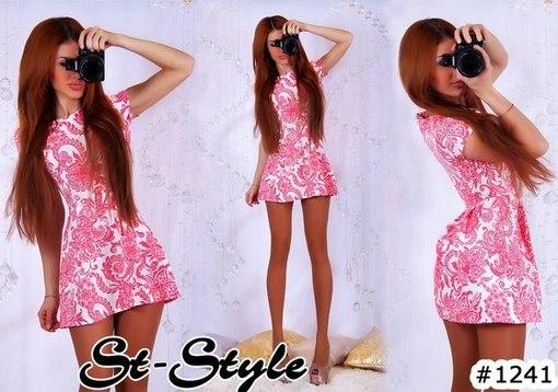 Style интернет магазин женской одежды доставка