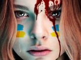 Первый фильм, постигающий всю глубину смысла русско-украинской войны. 18+