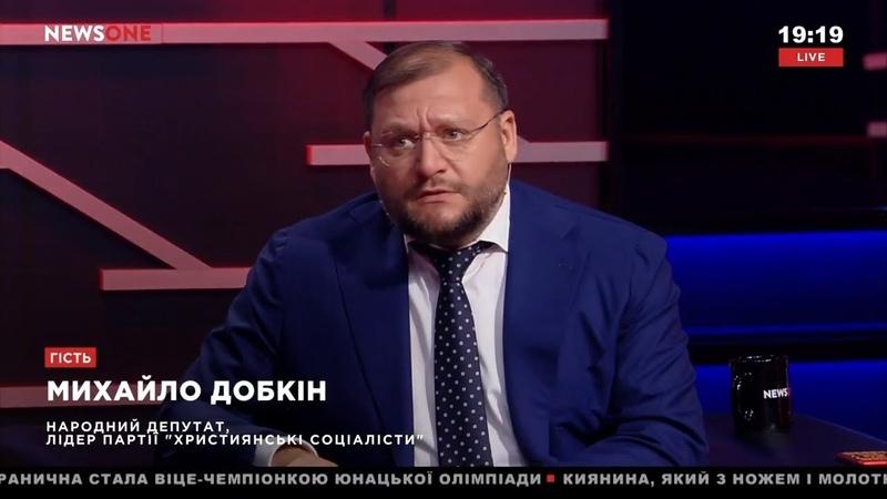 Добкин: корни произошедшего в Керчи стоит искать на территории РФ 17.10.18