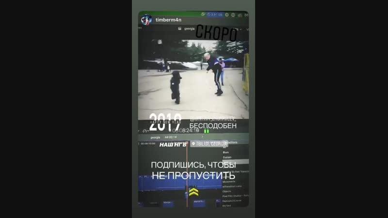 Dmitriy_zhuravlev__2019_01_24_00_06_22.mp4