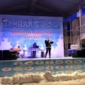 albina_party_go video