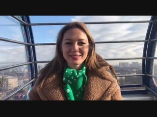 Айна Николаева передаёт эстафету добра