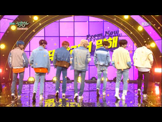 Verivery - from now @ music bank 190426