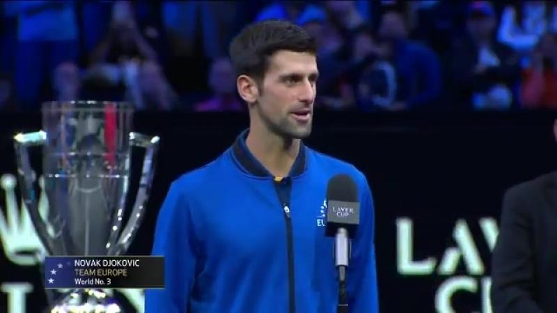 TeamEurope2018's Novak Djokovic on-court speech