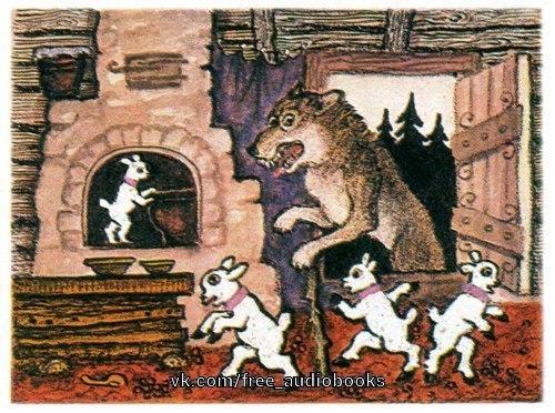 Сказки с картинками Русские народные сказки Рассказы