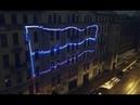 «Молодежка ОНФ» провела световое шоу к 25-летию Конституции России