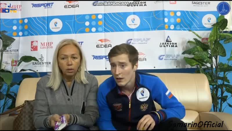 Александр Самарин 2 й этап Кубка России 2018 Произвольная программа