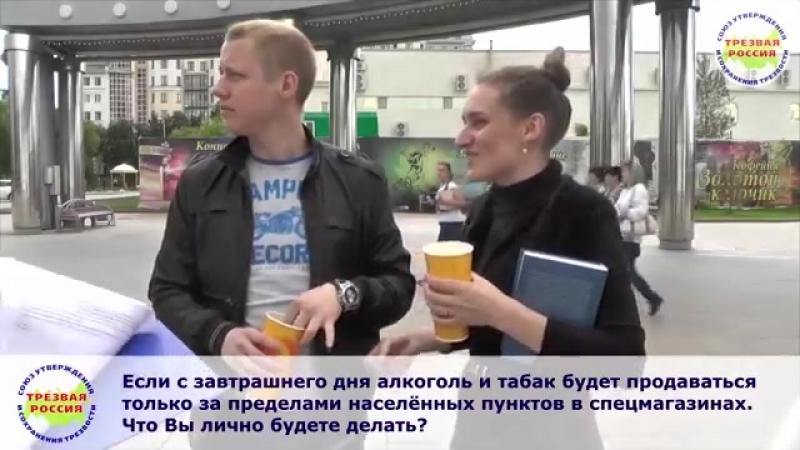 Всероссийский опрос Отраву за город в спецмагазины 14 06 2015 г Тюмень