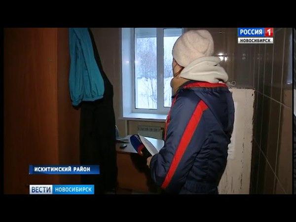 Стоматологу-гастролёру в Новосибирске предъявили обвинение в мошенничестве