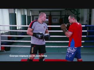 Фёдор Емельяненко - Урок 8 (Боковые удары ногами)   https://vk.com/biblioteka_trenirovok