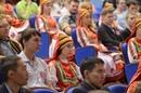 Всероссийская студенческая олимпиада (III тур)