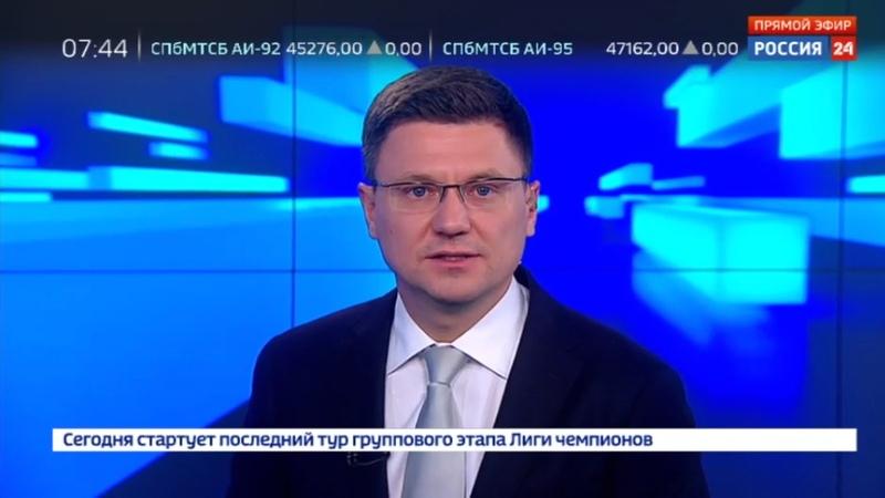 Новости на Россия 24 • Эксперты о взрыве в районе гибели субмарины: единичный, аномальный, очень мощный