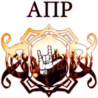 Логотип Академия Правильных Рокеров