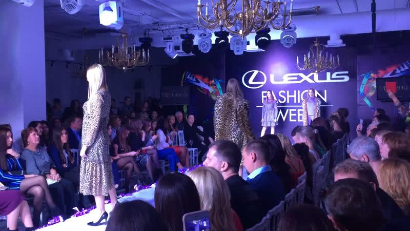 Lexus Fashion Week 2018 Саратов VIP ROOM
