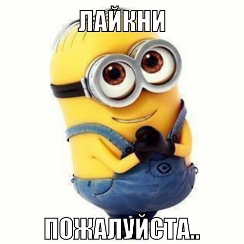 картинку на аву вконтакте: