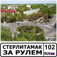 знакомства в раевском альшеевский район на