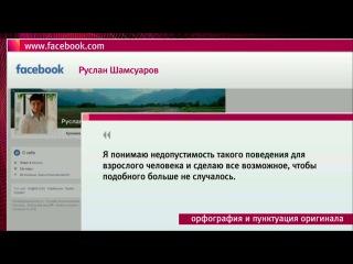 Сын замглавы «ЛУКОЙЛа» принес извинения за опасную езду по ночной Москве. Новости. Первый канал