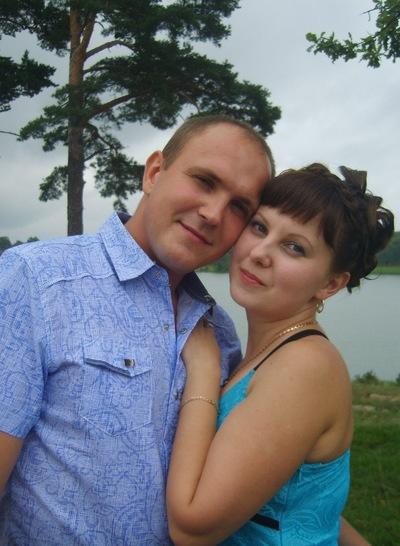 Екатерина Стратонова, 8 октября 1989, Арзамас, id88746885