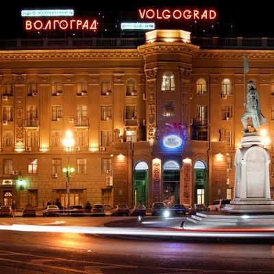 Гостиничный-Комплекс-Волгоград Гк-Волгоград, 16 декабря 1970, Волгоград, id228125584