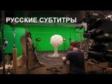 Остров собак. Как это сделано: аниматоры | Русские субтитры (WT)
