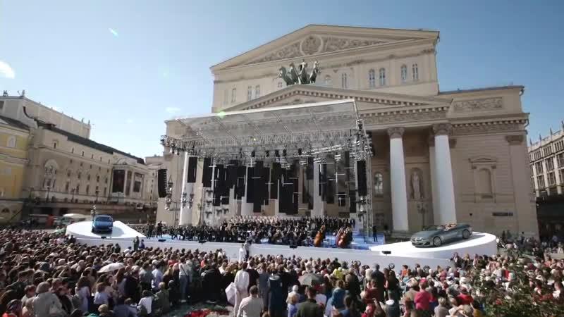 Концерт у Большого театра. BMW Опера без границ (Москва, 2019)