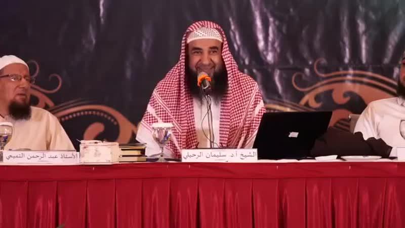 دراسات في المنهج - الفرق الضالة الشيخ أ.د. سليمان سليم الله الرحيلي-11