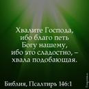 Ирина Вовченко фото #38