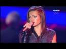 Нюша - Наедине, Песня года - 2013, 01.01.14
