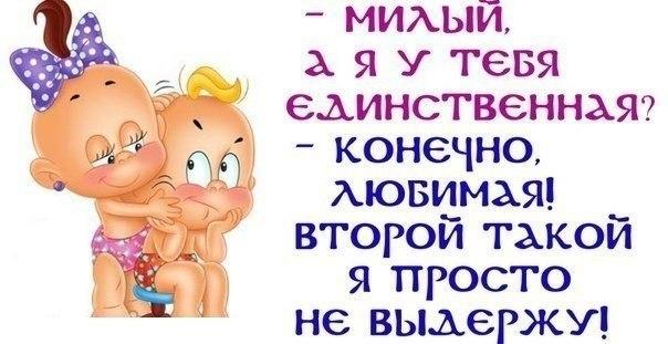 ГОВОРИМ ОБО ВСЕМ - Страница 40 0FmmNj-yG_E